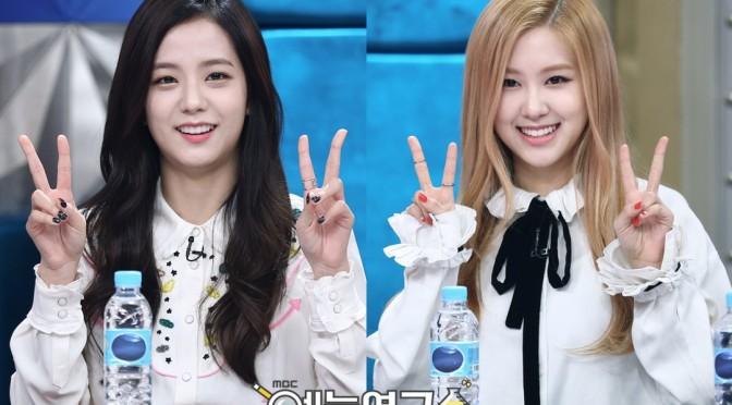 "[YG-LIFE] 170112 BLACKPINK's Jisoo, ""YG's Next Unpredictable Funny girl"" following Dara"