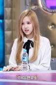radiostar_teaser_rose_1