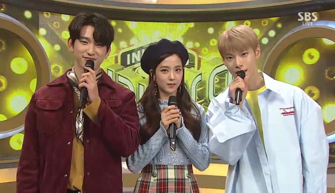 [SHOW] 170205 SBS Inkigayo New MCs Special Stage + MC Jisoo Cuts {RAW CUTS}