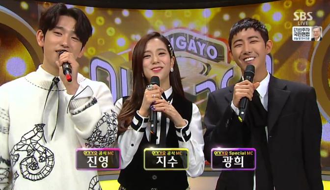 [SHOW] 170212 MC Jisoo Cuts on SBS Inkigayo {RAW CUTS}