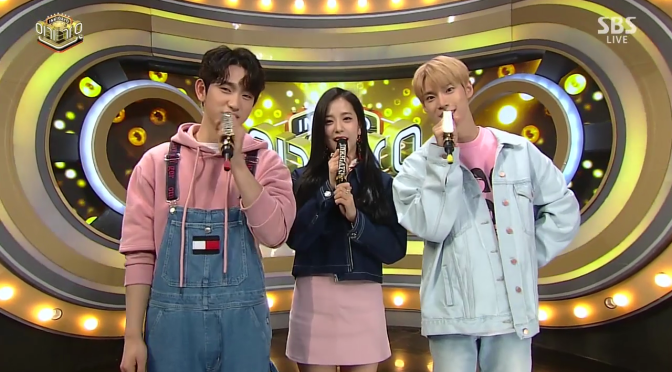 [SHOW] 170226 MC Jisoo Cuts on SBS Inkigayo {RAW CUTS}