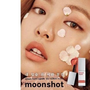 170228 moonshot_korea 1 jennie