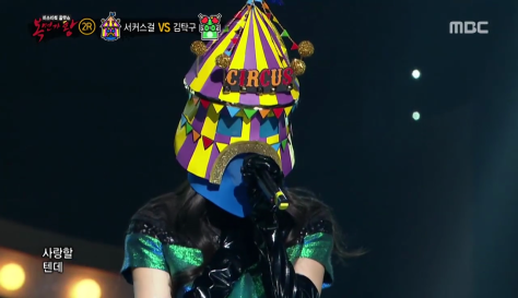 KING OF MASKED SINGER | YGDreamers