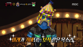 170326 KING OF MASKED SINGER 4