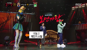 170326 KING OF MASKED SINGER 8