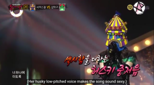 170326 KING OF MASKED SINGER ENGSUB