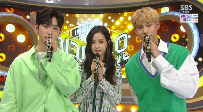 [SHOW] 170326 MC Jisoo Cuts on SBS Inkigayo {RAW CUTS}