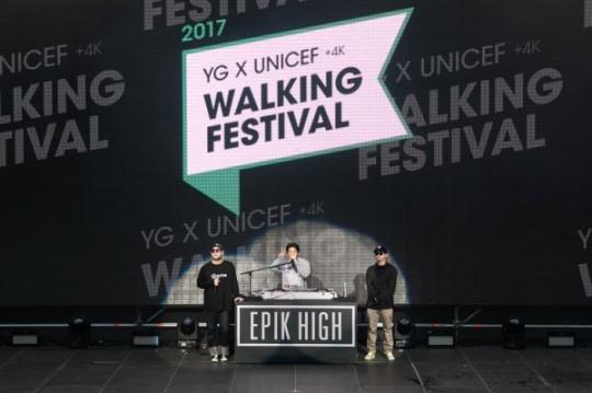 170515 yg x unicef walking festival_3 epik high