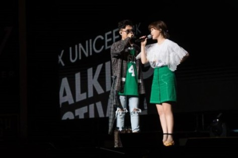 170515 yg x unicef walking festival_6 akmu
