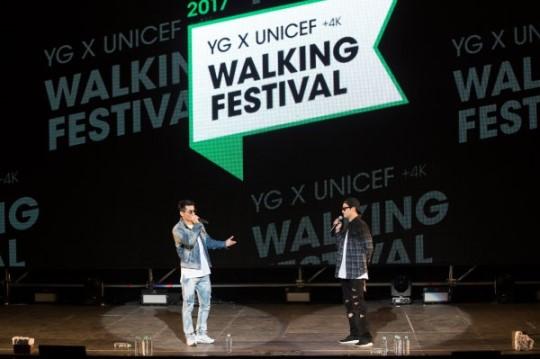 170515 yg x unicef walking festival_9 jinusean