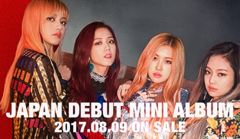170517 BLACKPINK DEBUT MINI ALBUM