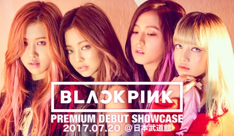 170517 BLACKPINK PREMIUM DEBUT SHOWCASE2