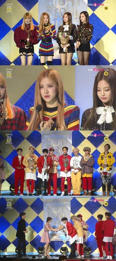 170119 seoul music awards best new artist
