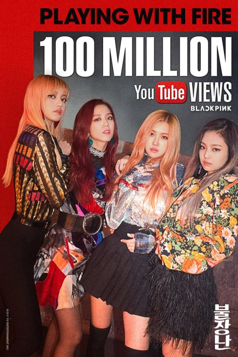 170411 BLACKPINK PLAYING WITH FIRE 100M YOUTUBE VIEWS