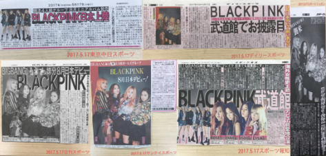 170517 blackpink on japan newspaper headlines