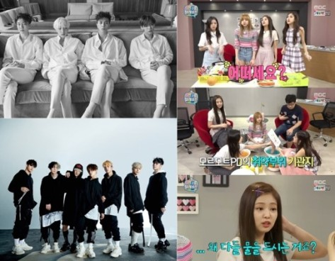 170528 winner blackpink ikon variety shows