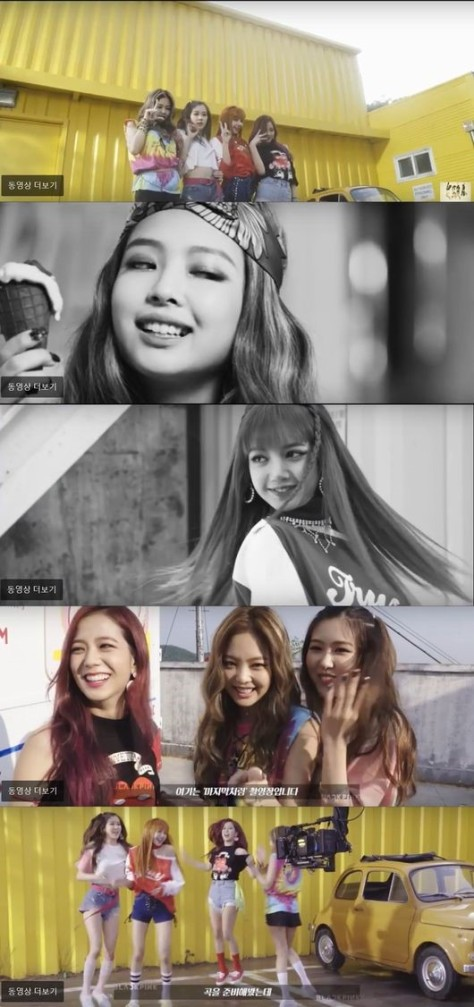 170621 blackpink as if its your last behind previews
