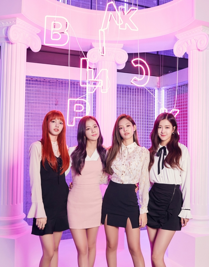 [YG-LIFE] 170630 BLACKPINK Goes Up on Billboard's Social 50, Even Above Katie Perry