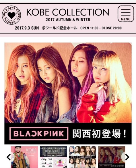 BLACKPINK at KOBE COLLECTION