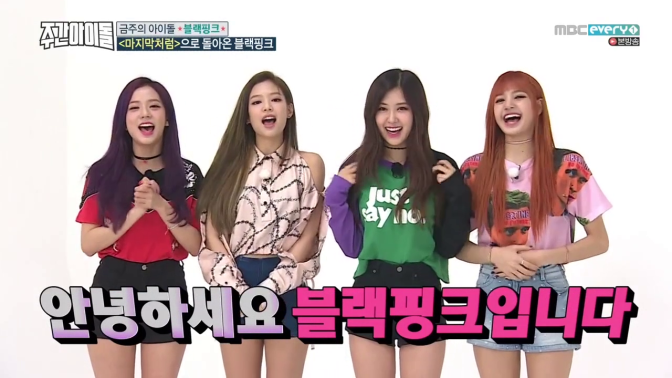 [SHOW] 170705 MBCevery1 Weekly Idol Episode 310 with BLACKPINK {ENGSUB | Raw Cuts | Torrent}
