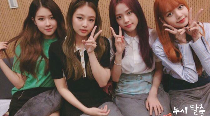 [RADIO] 170706 BLACKPINK on SBS Power FM Escape at 2PM, Cultwo Show