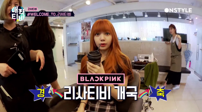 [SHOW] Lisa TV on OnStyle Attraction TV