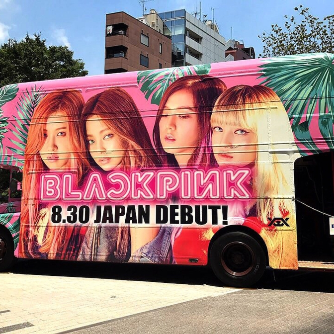 "[YG-LIFE] 170715 BLACKPINK Kicks Off its Japan Promotion by Releasing the Japanese Version of its ""WHISTLE"" MV"