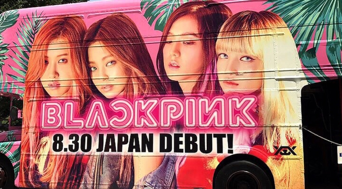 """[YG-LIFE] 170715 BLACKPINK Kicks Off its Japan Promotion by Releasing the Japanese Version of its """"WHISTLE"""" MV"""