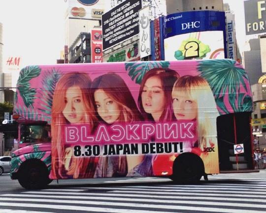 170716 blackpink japan stay_1