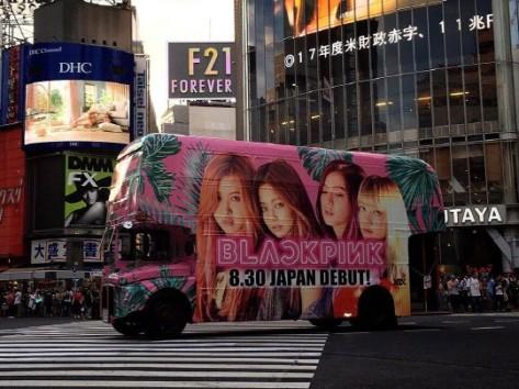 170716 blackpink japan stay_2
