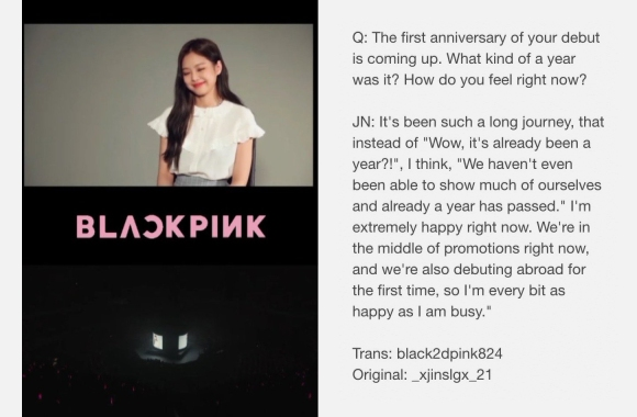 170720 INTERVIEW TRANS BY black2dpink824 1