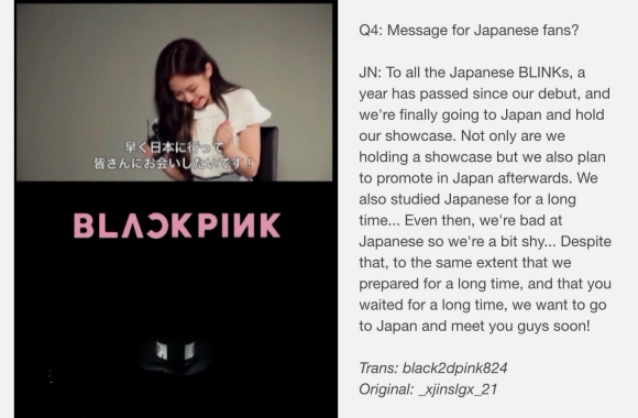 170720 INTERVIEW TRANS BY black2dpink824 10