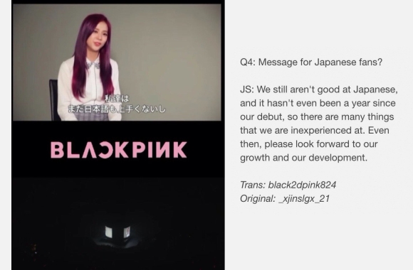 170720 INTERVIEW TRANS BY black2dpink824 11