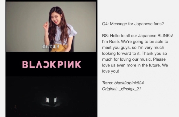 170720 INTERVIEW TRANS BY black2dpink824 13