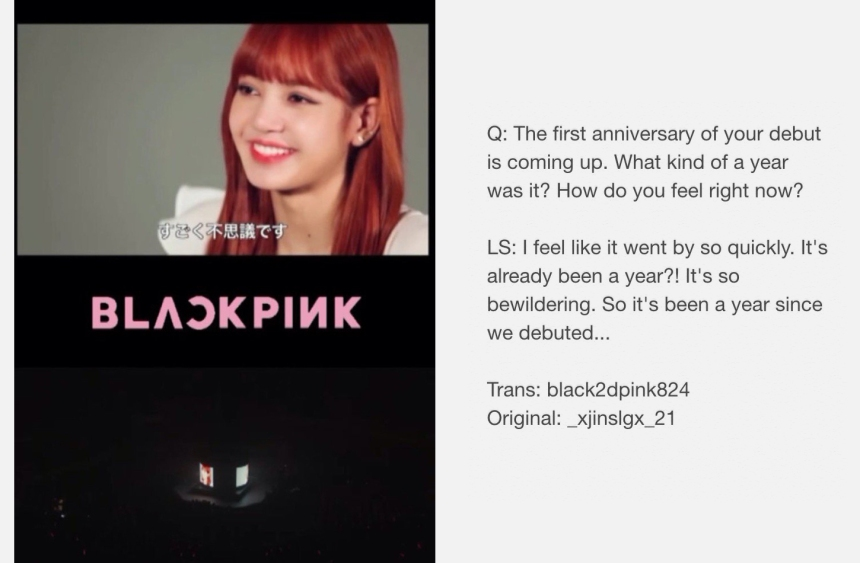 170720 INTERVIEW TRANS BY black2dpink824 3