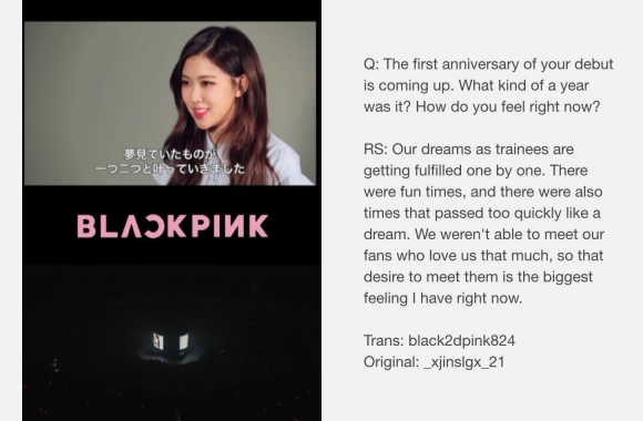 170720 INTERVIEW TRANS BY black2dpink824 4