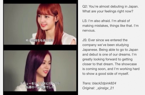 170720 INTERVIEW TRANS BY black2dpink824 6