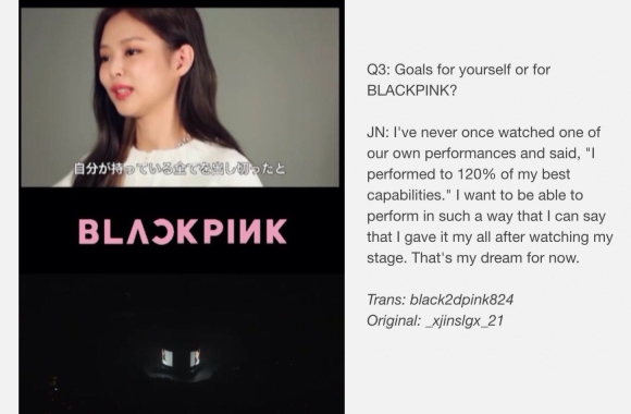 170720 INTERVIEW TRANS BY black2dpink824 8