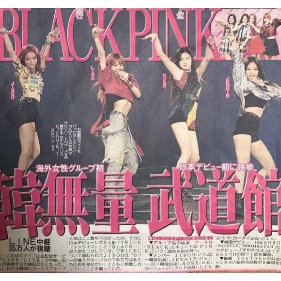 170721 blackpinkofficial 1 japan debut showcase japan newspapers_2