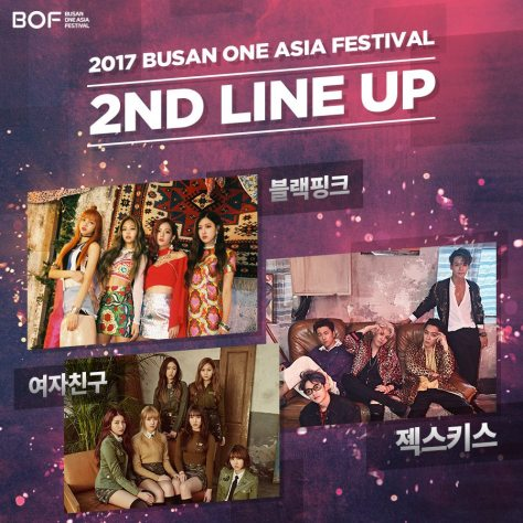 170724 busan one asia festval line up blackpink