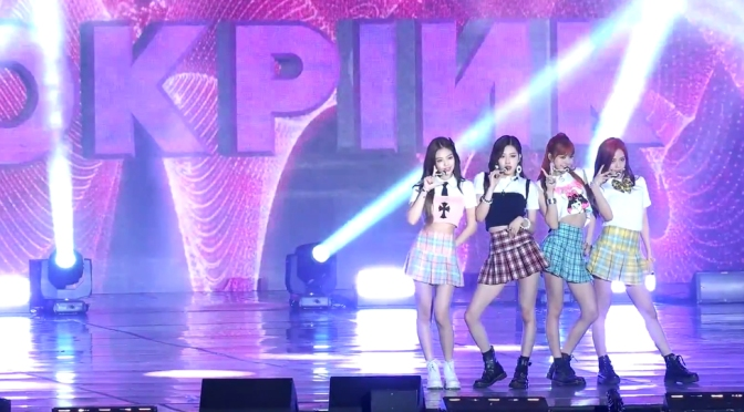 [FANCAMS] 170724 BLACKPINK at Ulsan Summer Festival for MBC Music Core