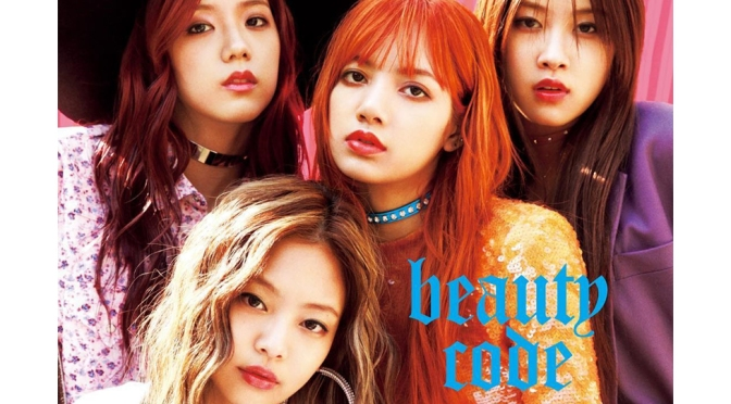 [MAGAZINE] 170728 BLACKPINK for NYLON Japan September 2017 Issue {Interview ENG TRANS}