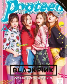 170728 popteen_official ig blackpink popteen japan sept 2017 issue
