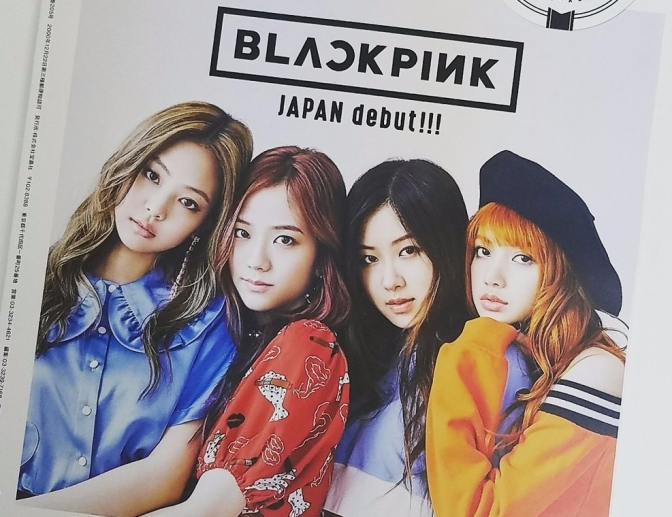 [MAGAZINE] BLACKPINK for Japan's mini Magazine September 2017 Issue