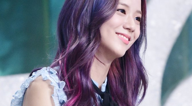 [SHOW] Jisoo on MBC King of Masked Singer