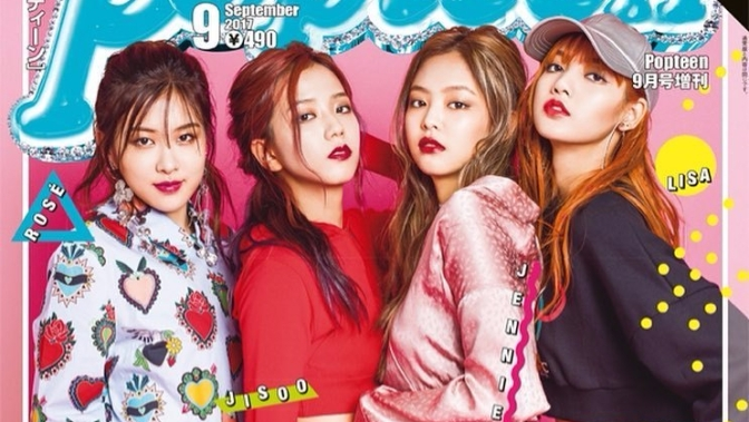 [MAGAZINE] BLACKPINK for Popteen Japan Magazine September 2017 Issue