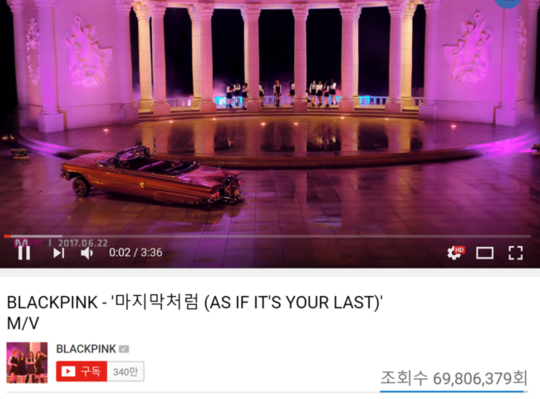 170718 blackpink aiiyl mv soon 70m views