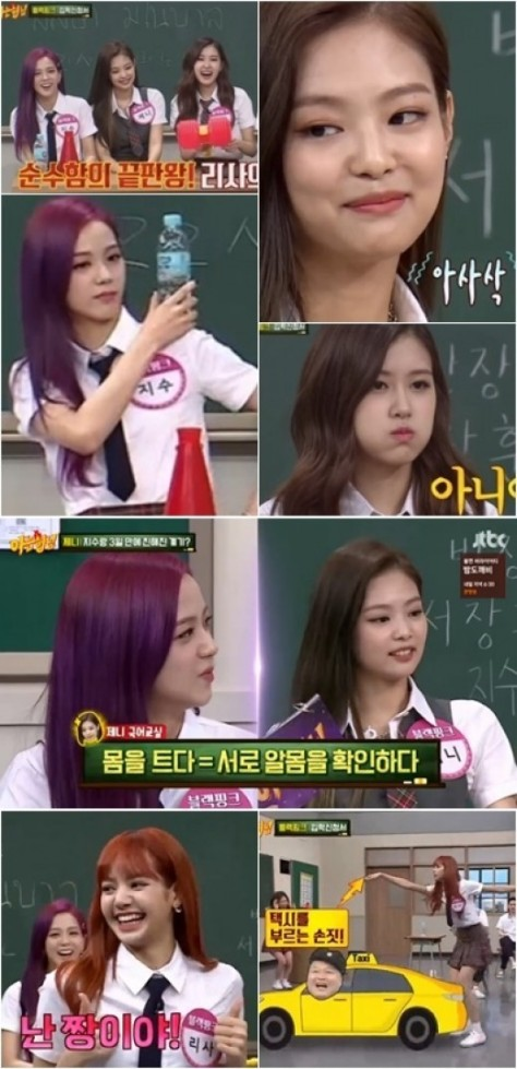 170806 blackpink on knowing brothers
