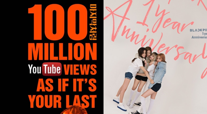 "[YG-LIFE] 170808 BLACKPINK's ""As If It's Your Last"" MV Surpassed 100 Million Views the 1st Anniversary of the Team's Debut"