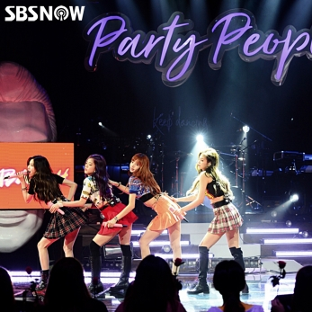 170812 sbsnow_insta blackpink on jyp's party people_1